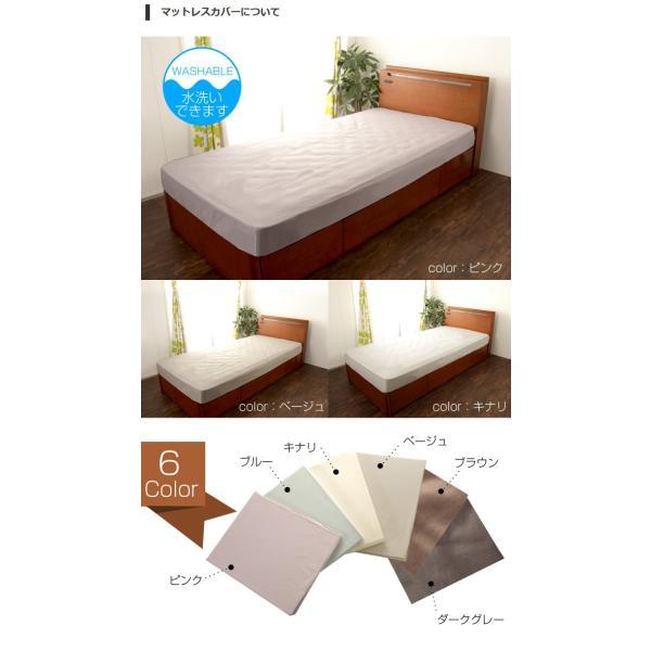 グッドスリーププラス ウォッシャブル 羊毛4点パック ワイドダブルロング フランスベッド ベッドインバッグ 抗菌・防臭加|ioo|03