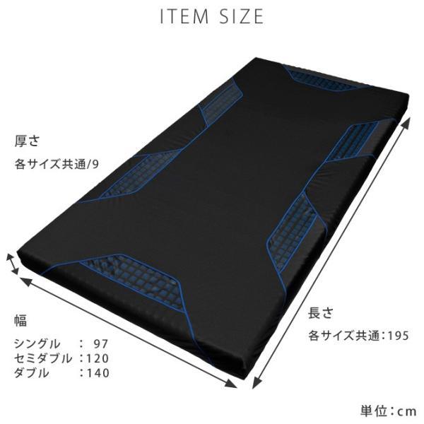 東京西川 エアー マットレス ハード AIR-SI-H シングル ウレタンマットレス ノンスプリング ベッドマット ioo 09