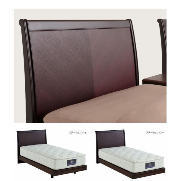 ドリームベッド Serta(サータ) MOTION PERFECT568 モーションパーフェクト568 ベッド PS(パーソナルシングル) 高さ2タイプ ハイタイプ ロータイプ|ioo|06
