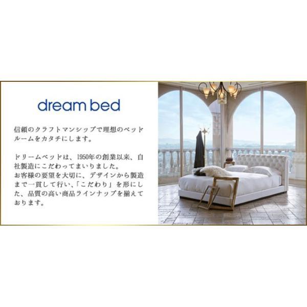 No.244ウレルディ(290H) 跳ね上げ式収納ベッド Q1 クイーン1 ドリームベッド dreambed ウォールナット ベッドフレームのみ 木製 収納機能付き 日本製|ioo|02