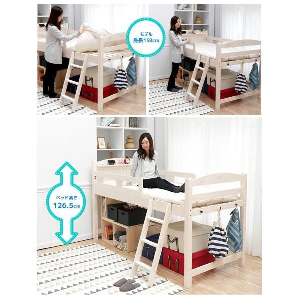 5/21までプレミアム会員5%OFF★ ロフトベッド ベッド すのこベッド シングル ロータイプ 天然木 木製 階段 コンセント付き フック付き|ioo|10
