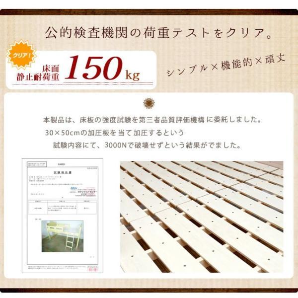 5/21までプレミアム会員5%OFF★ ロフトベッド ベッド すのこベッド シングル ロータイプ 天然木 木製 階段 コンセント付き フック付き|ioo|08