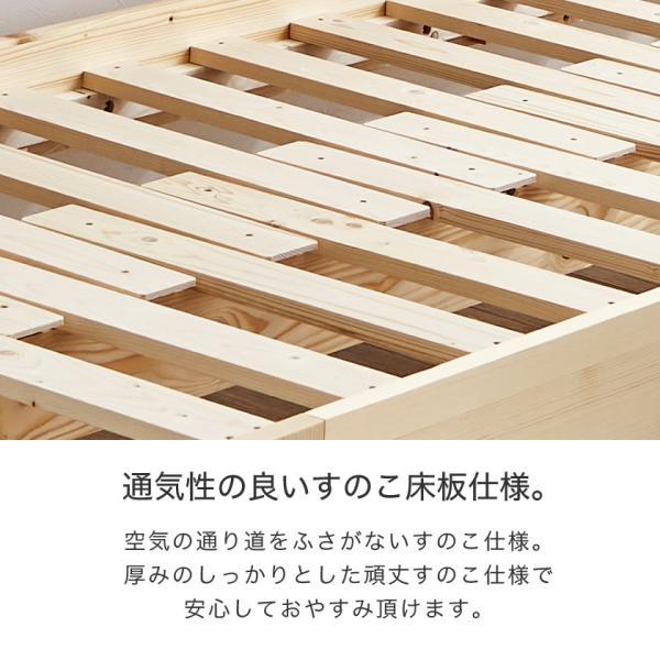 9/16〜21限定プレミアム会員5%OFF★ 木製伸長式すのこベッド専用ふとんセット シングル 伸長式ソファベッド 2way天然木すのこベッド|ioo|12