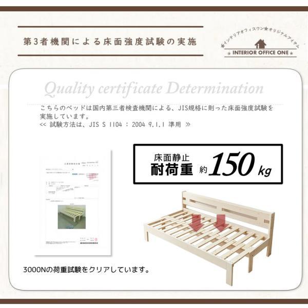 9/16〜21限定プレミアム会員5%OFF★ 木製伸長式すのこベッド専用ふとんセット シングル 伸長式ソファベッド 2way天然木すのこベッド|ioo|13