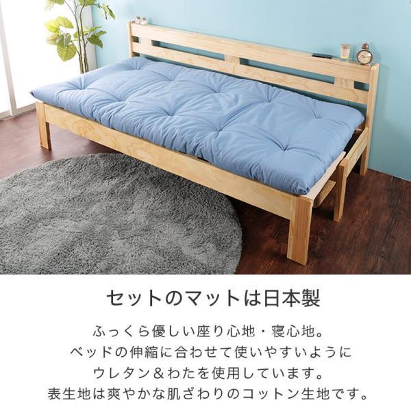 9/16〜21限定プレミアム会員5%OFF★ 木製伸長式すのこベッド専用ふとんセット シングル 伸長式ソファベッド 2way天然木すのこベッド|ioo|14