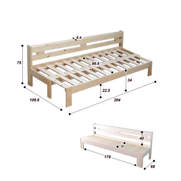 9/16〜21限定プレミアム会員5%OFF★ 木製伸長式すのこベッド専用ふとんセット シングル 伸長式ソファベッド 2way天然木すのこベッド|ioo|15