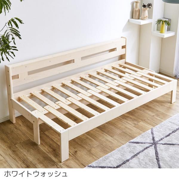 9/16〜21限定プレミアム会員5%OFF★ 木製伸長式すのこベッド専用ふとんセット シングル 伸長式ソファベッド 2way天然木すのこベッド|ioo|16