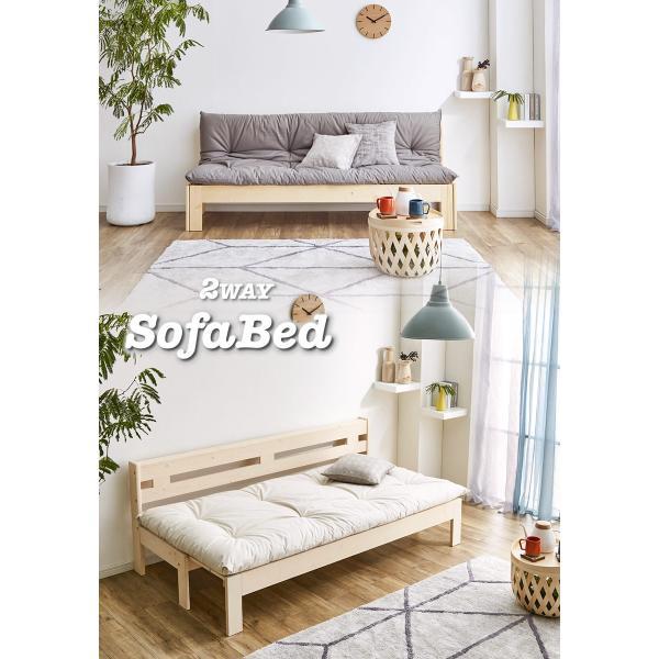 9/16〜21限定プレミアム会員5%OFF★ 木製伸長式すのこベッド専用ふとんセット シングル 伸長式ソファベッド 2way天然木すのこベッド|ioo|20