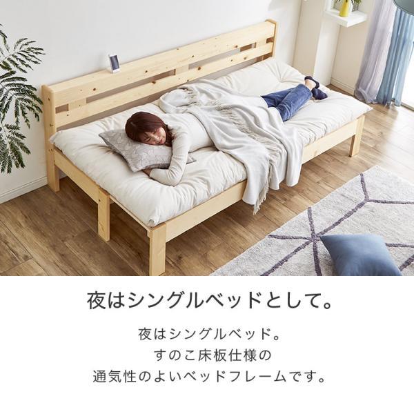 9/16〜21限定プレミアム会員5%OFF★ 木製伸長式すのこベッド専用ふとんセット シングル 伸長式ソファベッド 2way天然木すのこベッド|ioo|04