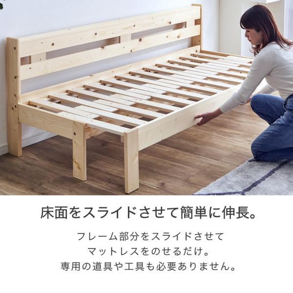 9/16〜21限定プレミアム会員5%OFF★ 木製伸長式すのこベッド専用ふとんセット シングル 伸長式ソファベッド 2way天然木すのこベッド|ioo|08