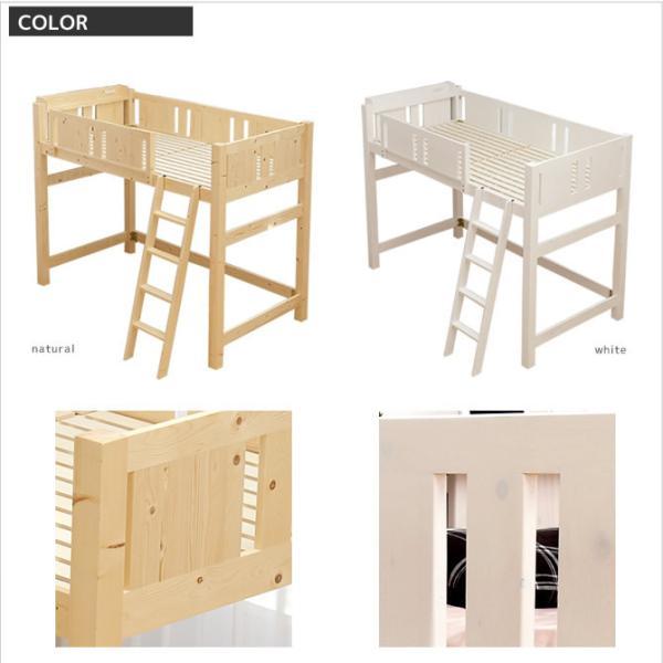 天然木製 ロフトベッド レギュラーサイズ  北欧パイン 便利なコンセント2口付 ロフトベッド|ioo|03