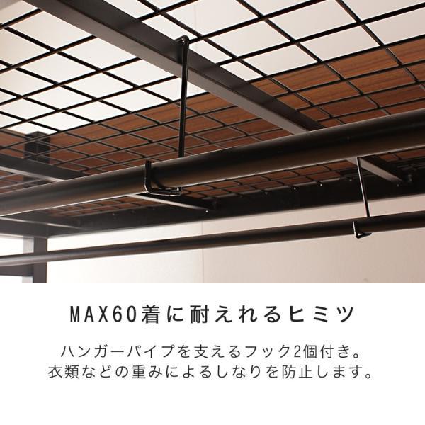 ロフトベッド シングル LYCKA(リュカ) ミドル ブラウン 高さ161cm 60着かけられるダブルハンガー カーテン付き はしご パイプベッド|ioo|10