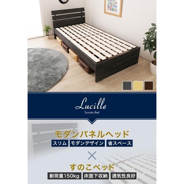 8/24〜8/26プレミアム会員10%OFF! すのこベッド シングル 木製 シングルベッド 耐荷重150kg ベッドフレーム パネルベッド スリム ioo 02
