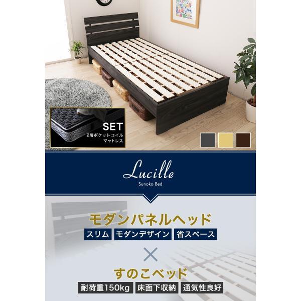8/16〜8/20プレミアム会員5%OFF! すのこベッド シングル 木製 シングルベッド 耐荷重150kg 2層ポケットコイルマットレス付き|ioo|02