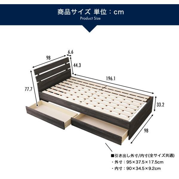 引き出し付きベッド シングル 木製 収納ベッド すのこベッド 2層ポケットコイルマットレス付き パネルベッド スリム|ioo|10
