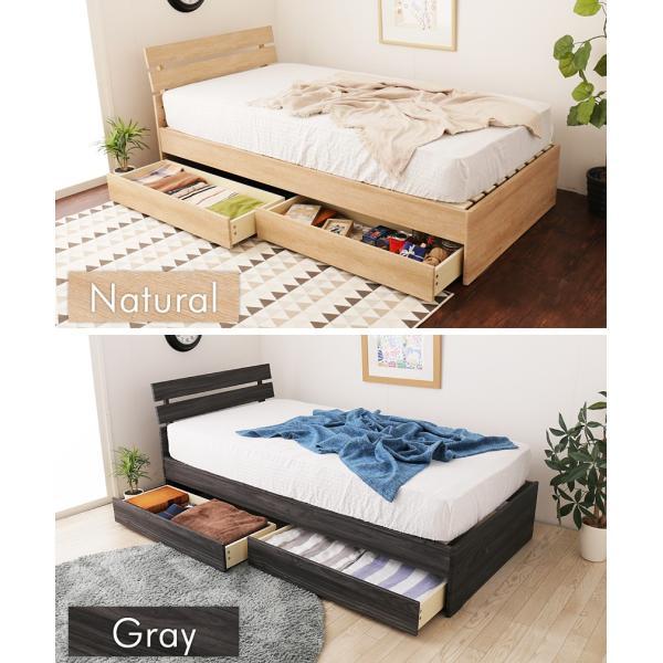 引き出し付きベッド シングル 木製 収納ベッド すのこベッド 2層ポケットコイルマットレス付き パネルベッド スリム|ioo|12