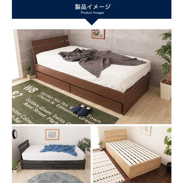 引き出し付きベッド シングル 木製 収納ベッド すのこベッド 2層ポケットコイルマットレス付き パネルベッド スリム|ioo|13