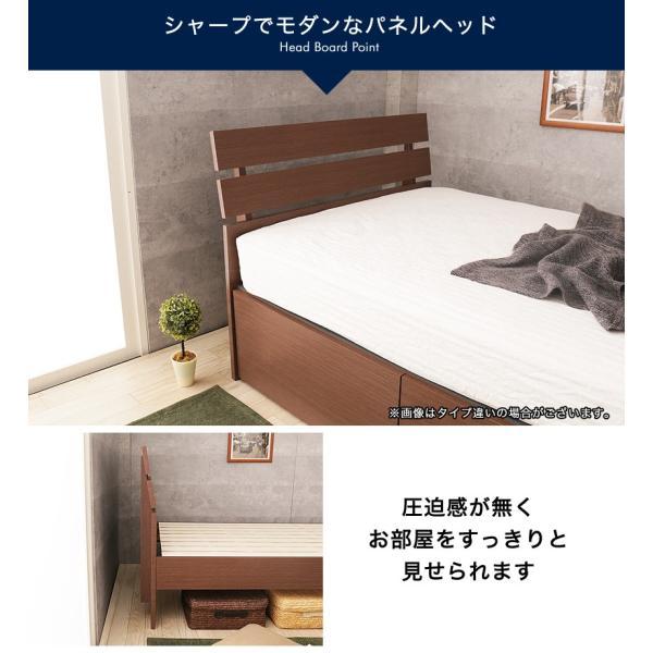 引き出し付きベッド シングル 木製 収納ベッド すのこベッド 2層ポケットコイルマットレス付き パネルベッド スリム|ioo|03