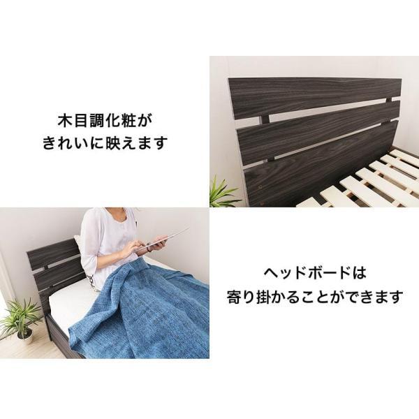 引き出し付きベッド シングル 木製 収納ベッド すのこベッド 2層ポケットコイルマットレス付き パネルベッド スリム|ioo|04