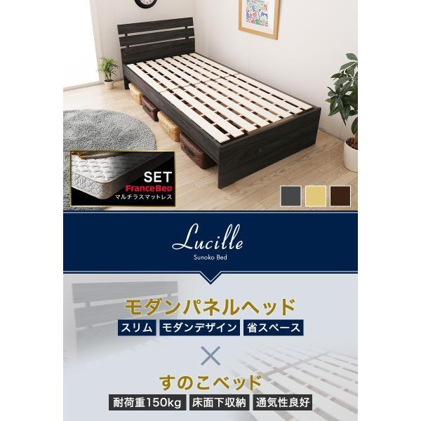 すのこベッド シングル 木製 シングルベッド 耐荷重150kg マルチラススプリングマットレス付き パネルベッド スリム|ioo|02