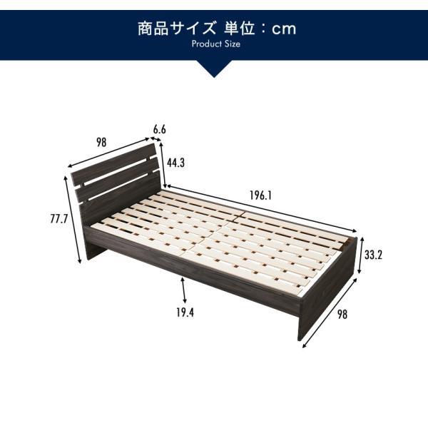 すのこベッド シングル 木製 シングルベッド 耐荷重150kg マルチラススプリングマットレス付き パネルベッド スリム|ioo|10