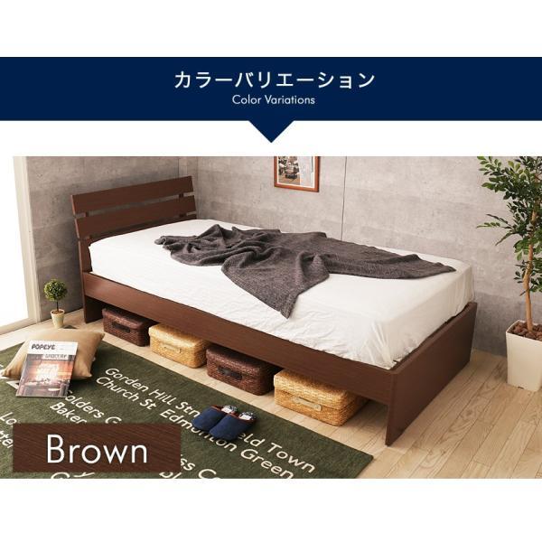 すのこベッド シングル 木製 シングルベッド 耐荷重150kg マルチラススプリングマットレス付き パネルベッド スリム|ioo|11