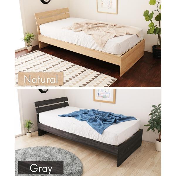 すのこベッド シングル 木製 シングルベッド 耐荷重150kg マルチラススプリングマットレス付き パネルベッド スリム|ioo|12