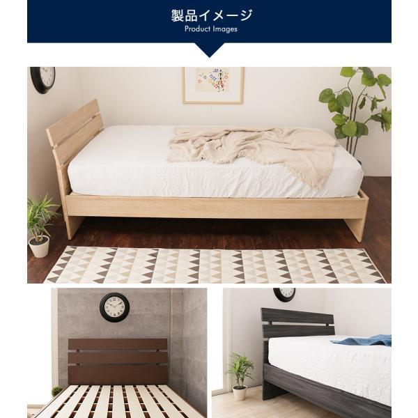 すのこベッド シングル 木製 シングルベッド 耐荷重150kg マルチラススプリングマットレス付き パネルベッド スリム|ioo|13
