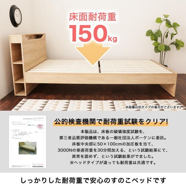 すのこベッド シングル 木製 シングルベッド 耐荷重150kg マルチラススプリングマットレス付き パネルベッド スリム|ioo|08