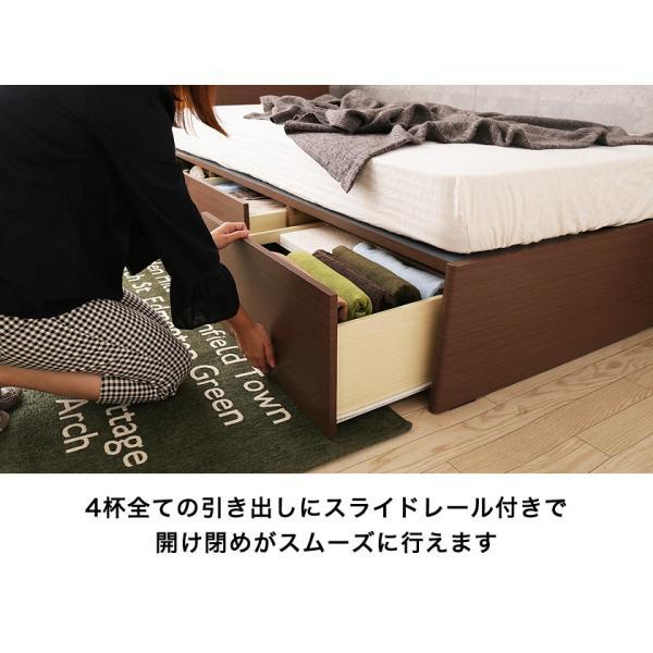 6/25限定プレミアム会員10%OFF! チェストベッド シングル 木製 収納ベッド 大収納ベッド 薄型ポケットコイルマットレス 宮付きベッド|ioo|07