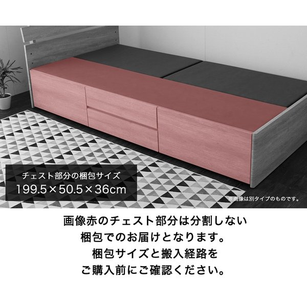 6/25限定プレミアム会員10%OFF! チェストベッド シングル 木製 収納ベッド 大収納ベッド 薄型ポケットコイルマットレス 宮付きベッド|ioo|09