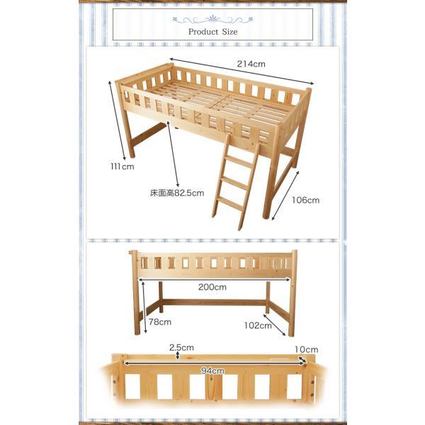 ロフトベッド シングル ミドル 木製 すのこ 棚付き 頑丈設計 頑丈なロフトベッド おしゃれ シングルサイズ ミドルタイプ ナチュラル 北欧|ioo|12