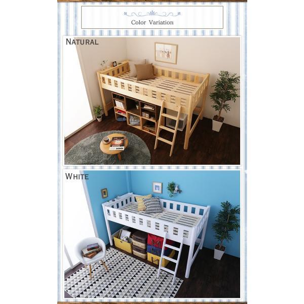 ロフトベッド シングル ミドル 木製 すのこ 棚付き 頑丈設計 頑丈なロフトベッド おしゃれ シングルサイズ ミドルタイプ ナチュラル 北欧|ioo|13