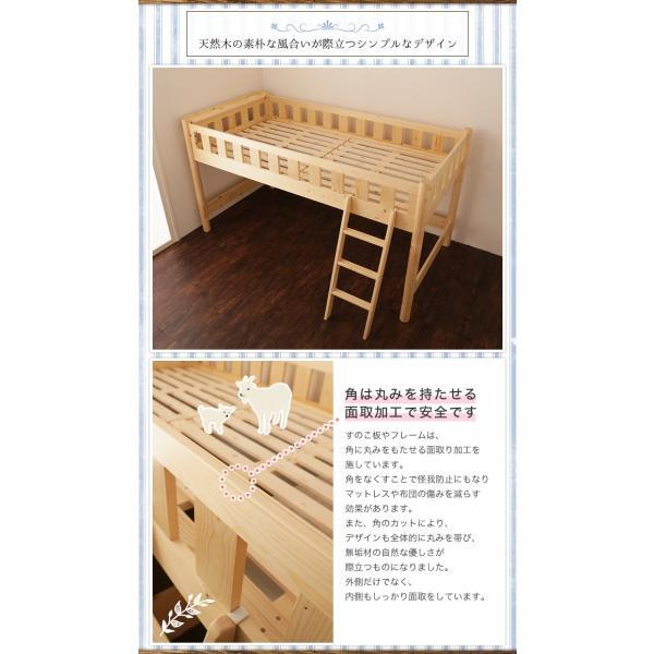 ロフトベッド シングル ミドル 木製 すのこ 棚付き 頑丈設計 頑丈なロフトベッド おしゃれ シングルサイズ ミドルタイプ ナチュラル 北欧|ioo|04