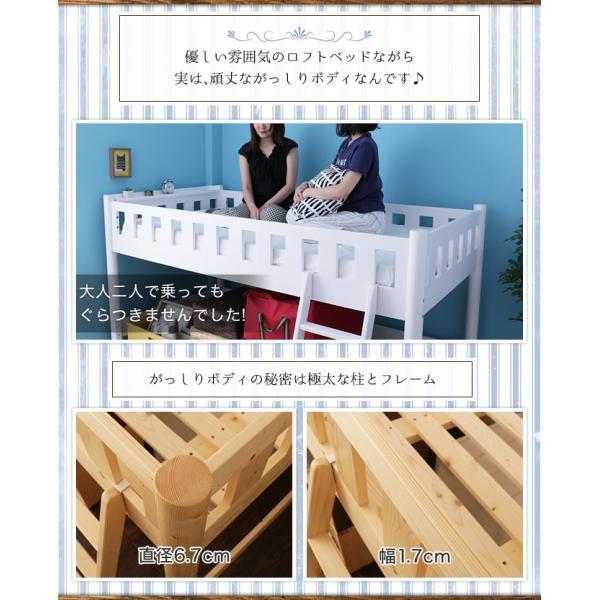 ロフトベッド シングル ミドル 木製 すのこ 棚付き 頑丈設計 頑丈なロフトベッド おしゃれ シングルサイズ ミドルタイプ ナチュラル 北欧|ioo|07