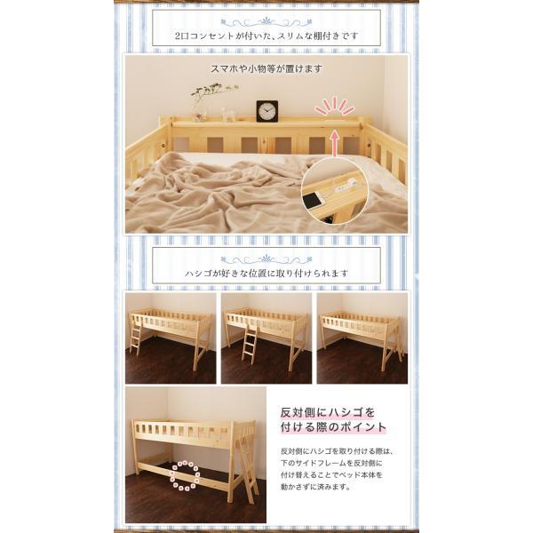 ロフトベッド シングル ミドル 木製 すのこ 棚付き 頑丈設計 頑丈なロフトベッド おしゃれ シングルサイズ ミドルタイプ ナチュラル 北欧|ioo|08