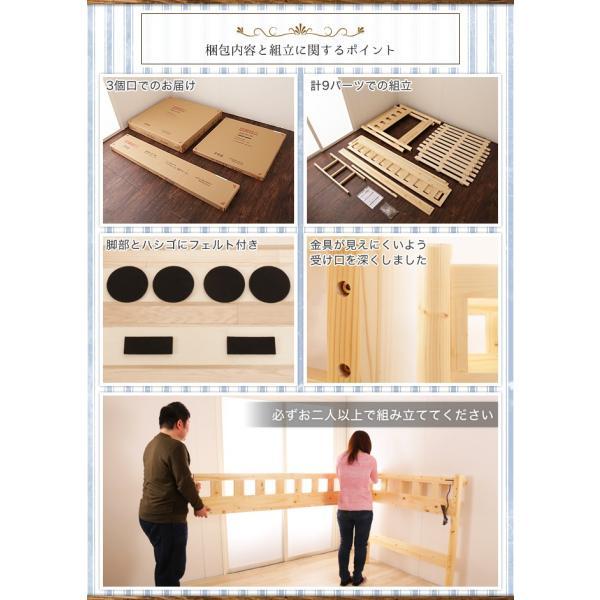 ロフトベッド シングル ミドル 木製 すのこ 棚付き 頑丈設計 頑丈なロフトベッド おしゃれ シングルサイズ ミドルタイプ ナチュラル 北欧|ioo|10