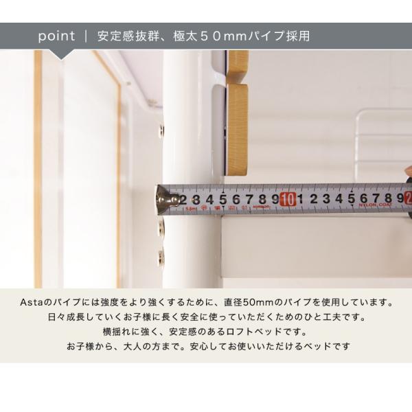 10/12〜14限定プレミアム会員5%OFF★ アスタ ロフトベッド シングル ハイタイプ ホワイト シングルベッドに切替可能 高さ調節可能|ioo|14