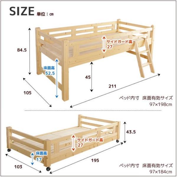 親子ベッド 木製 ツインベッド シングル すのこベッド ベッドフレーム 高さ控えめ スライド親子ベッド 収納 ベッド下収納 木製2段ベッド|ioo|02