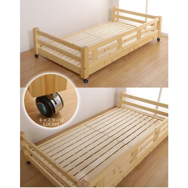 親子ベッド 木製 ツインベッド シングル すのこベッド ベッドフレーム 高さ控えめ スライド親子ベッド 収納 ベッド下収納 木製2段ベッド|ioo|04