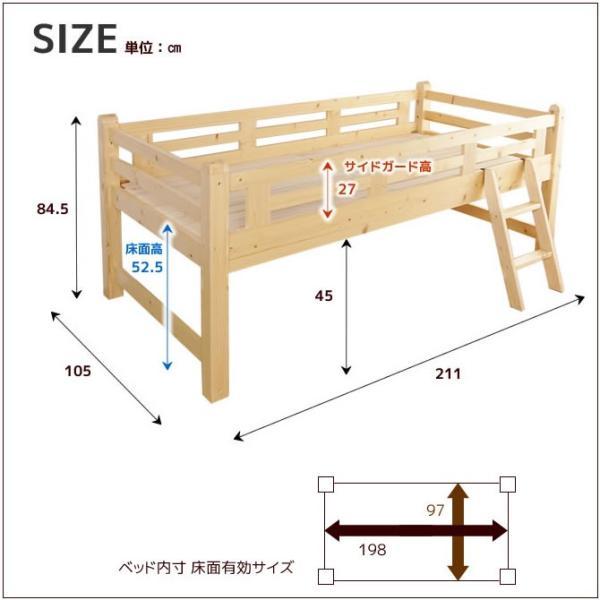 8/16〜8/20プレミアム会員5%OFF! ロフトベッド 木製ロフトベッド ミドルベッド シングル すのこベッド ベッドフレーム 高さ控えめ|ioo|02