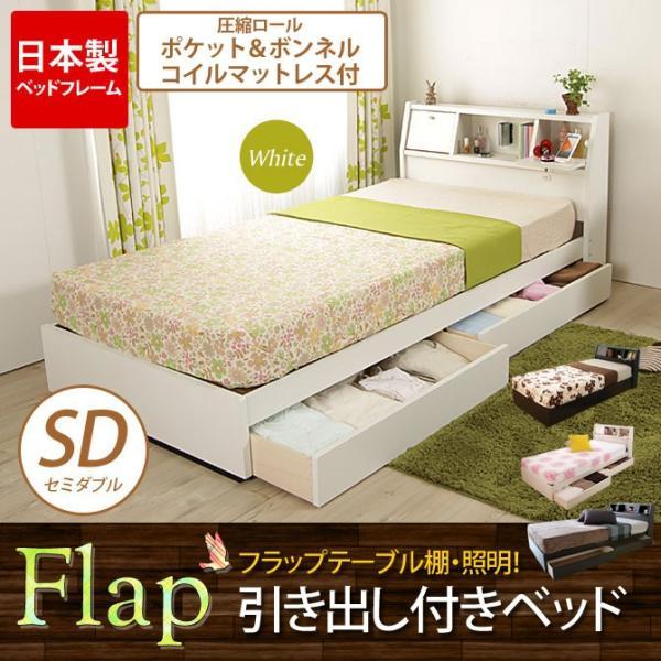 収納ベッド セミダブル 引き出し付き 棚付き|ioo