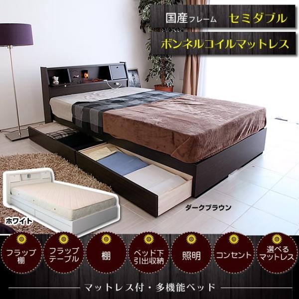 収納ベッド セミダブル 引き出し付き 棚付き|ioo|02