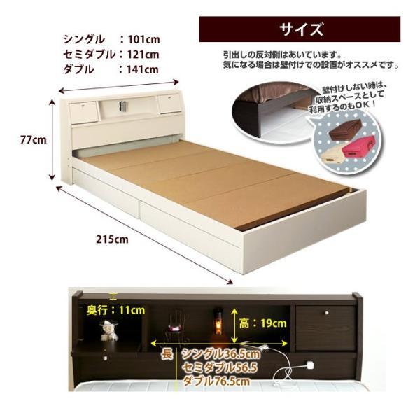 収納ベッド セミダブル 引き出し付き 棚付き|ioo|03