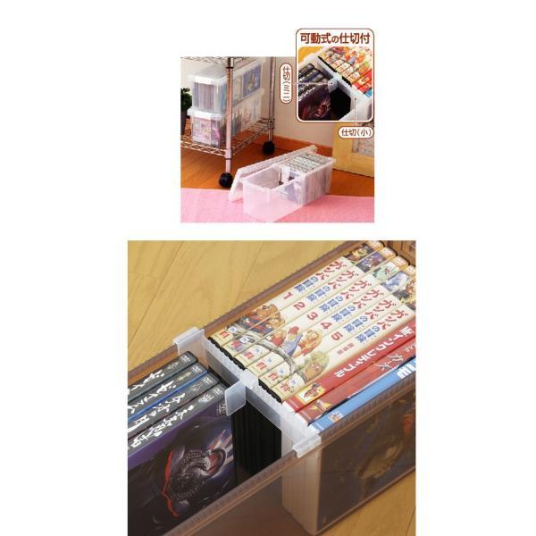 5/17〜20プレミアム会員5%OFF★ CD収納ケース マルチ収納ケース 収納ボックス DVD収納 スマートケース(CD・DVD)6個組 クリア ioo 02