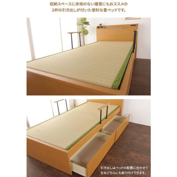 畳ベッド 宮付きベッド 収納ベッド 収納付きベッド シングルベッド シングルサイズ 木製 木製ベッド 棚付き ベッドガード 照明 ブラウン ベージュ|ioo|02