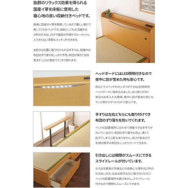 畳ベッド 宮付きベッド 収納ベッド 収納付きベッド シングルベッド シングルサイズ 木製 木製ベッド 棚付き ベッドガード 照明 ブラウン ベージュ|ioo|04