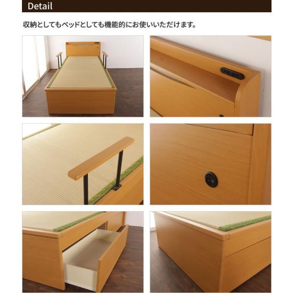 畳ベッド 宮付きベッド 収納ベッド 収納付きベッド シングルベッド シングルサイズ 木製 木製ベッド 棚付き ベッドガード 照明 ブラウン ベージュ|ioo|05