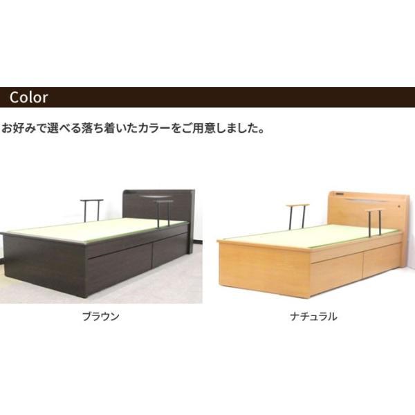 畳ベッド 宮付きベッド 収納ベッド 収納付きベッド シングルベッド シングルサイズ 木製 木製ベッド 棚付き ベッドガード 照明 ブラウン ベージュ|ioo|06