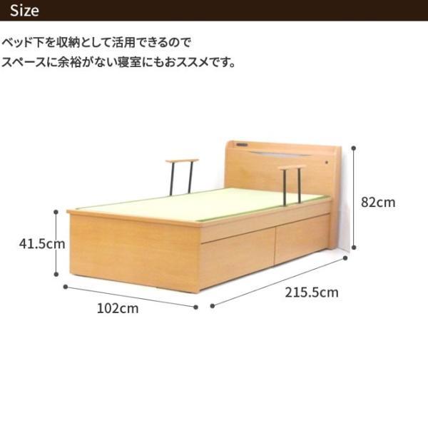 畳ベッド 宮付きベッド 収納ベッド 収納付きベッド シングルベッド シングルサイズ 木製 木製ベッド 棚付き ベッドガード 照明 ブラウン ベージュ|ioo|07
